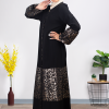 Formal Black Abaya With Beautiful Gold Design