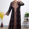 Elegant colorful Floral embroidered Abaya
